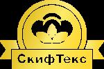 скифтекс лого